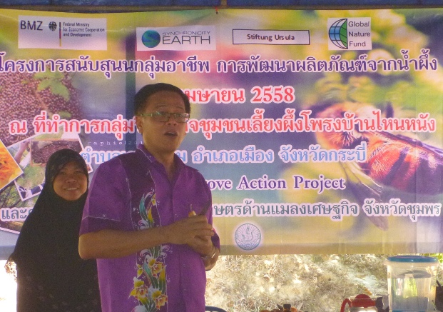 The governor of the Province of Krabi payed a visit and commented